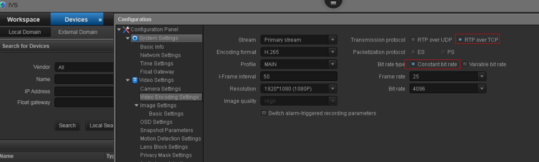 La qualité d'image de la caméra IPC6324-MIR est problématique.-2920781-1