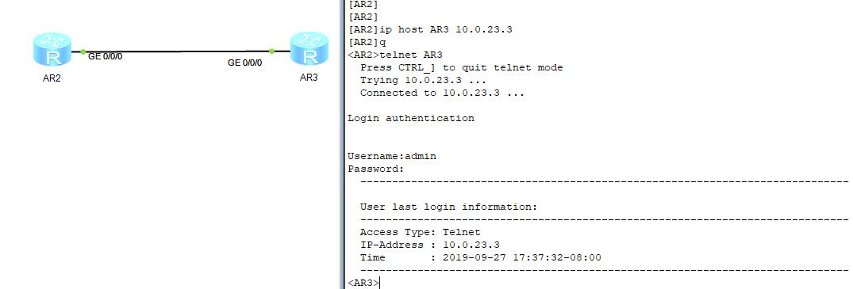 hôte IP