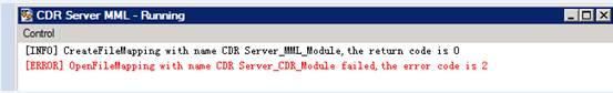 CDR server