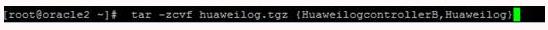 Cómo recopilar los registros o archivos por sftp en el cliente Linux .-3006915-4