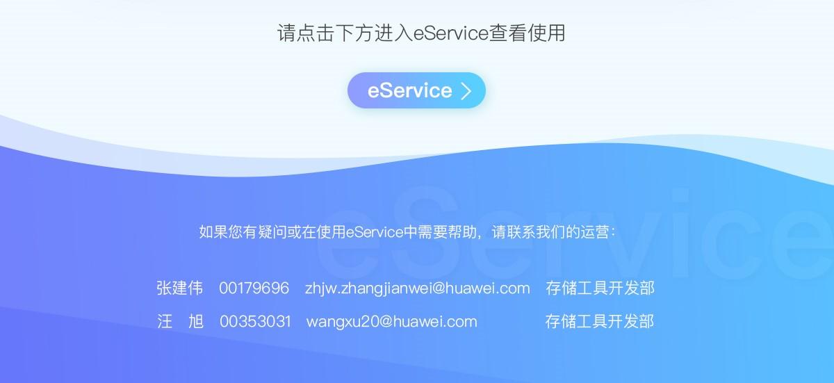 【请知】性能分析服务2.2.0 版本新特性公告-2642559-7