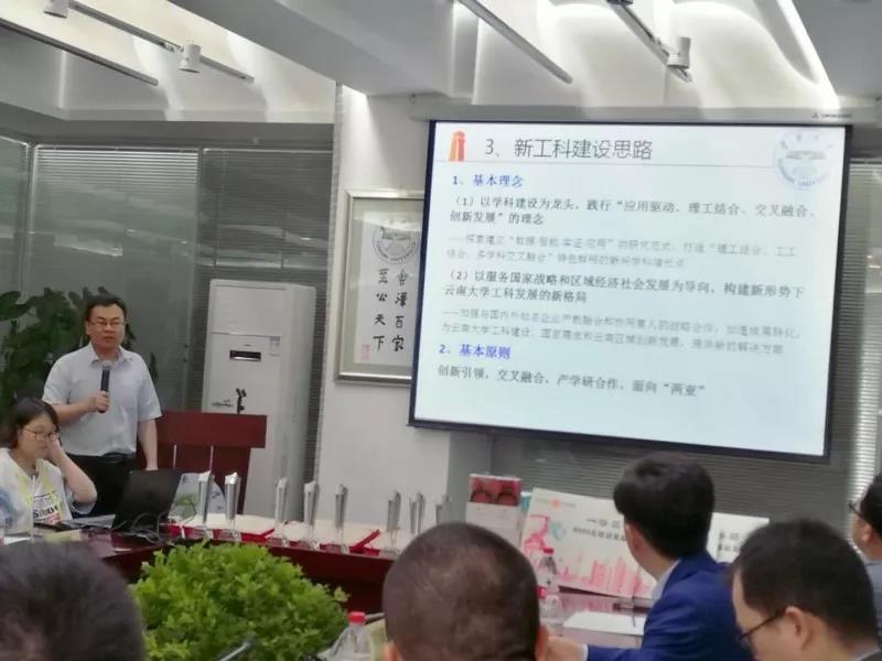 华为生态大学ICT学院云南区域校企合作研讨会圆满成功-2690527-4